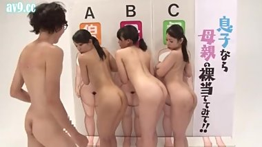 [RCT-536] JAPANESE MOMS ON LASCIVIOUS GAME SHOW
