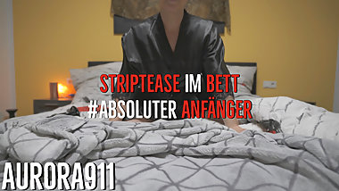 German Big Ass MILF Aurora911 - Striptease